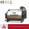 Large sales of industrial washing machine/industrial washer/industrial washer extractor