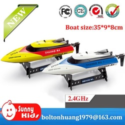 remote control boat toys r us Double Horse boat 7011