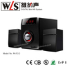WLS 2014 Hot Selling FM Radio player W- F212 with FM, Karaoke home theater function
