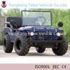 125cc new style, hot sale,manual mini quad atv,mini jeep willys telee rover atv rover