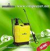 Agricultural Knapsack Hand Sprayer(3WBS-20A)