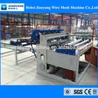 animal cage/pet cage machine,breed aquatics row Welded Wire Mesh Machine