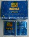 Spéciale à base de plantes sachets de thé pour le diabète 20 / boîte