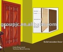 INTERIOR SOLID VINYL STRIP DOORS (MODEL NO.:A15)