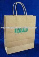 Promotional Paper Bag ,Shopping Bag Gift Bag