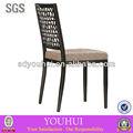 Aluminio silla apilable yh-l8171