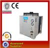 Condensing unit - Vertical discharge
