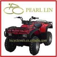 PC-ATV250-C2 ATV