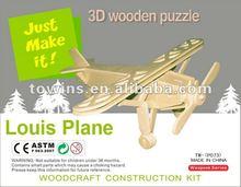 3d puzzle wooden toys with plane shape model-louis