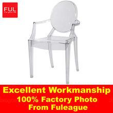 Acrylic Ghost Chair Louis Chair FA081