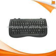 Latest computer keyboard USB