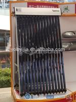 2014 top-seller Solar Energy Water Heater Collector