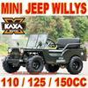 110cc 125cc 150cc Mini Jeep