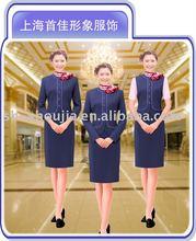 trade assistant uniform10-00013