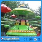 Amusement Rides Star War,kids amusement rides,amusement rides for sale