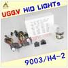 HID Xenon Lamp H4