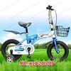 49cc kids pocket bikes for sale