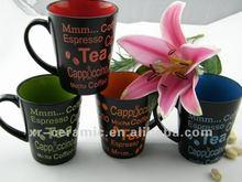 11oz ceramic mug with full handpaint