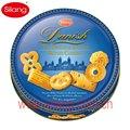 454 g danés galletas de mantequilla