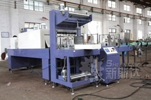 Automatic Hot Shrink Film Packaging Machine/Packing Machine