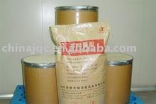 Salicylamide, USP/BP/EP/JP/CP, CAS 65-45-2, GMP Factory supplier