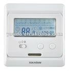 E31... digital non-programming room heating thermostat