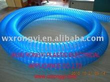 Reinforced plastic tube
