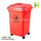 Outdoor Clear Plastic Square Dustbin ,Waste bin