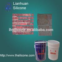 Silastic Manual Model design Silicone rtv-2 For plaster/gypsum molding