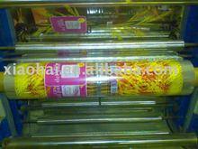 XIAOHAI NEW Six colors flexo film printing machine