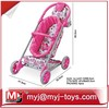 New design hot sell metal doll stroller MYJ-8190