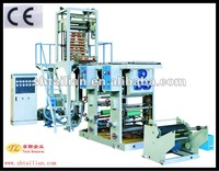 Tailian high speed blow film machine