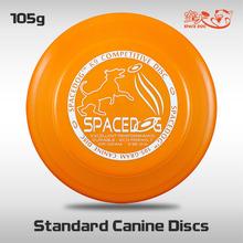 YiKun 105g Space Dog Standard Pet Frisbee-Blue