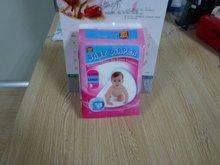 Cargills del pañal del bebé, Del pañal del bebé de chatarra