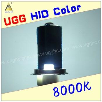 HID Xenon Conversion Kit H4 8000K