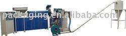 SJ-AW120 water-ring hot cutting plastic recycling machine