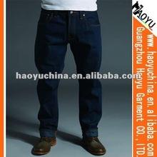 2015 Straight Indigo New style jeans pent men straight tube jeans men denim jean(HY1173)