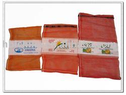 PP leno mesh bag for packing