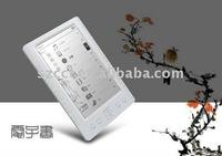 promotion hot selling 7 inch digital ebook TK300