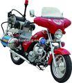 دراجة نارية النار