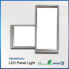 30x60 cm LED Panel light for Residential lighting