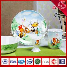 Happy animals design children baby porcelain dinnerware sets(62D1530)