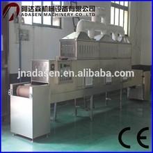 Flower tea dryer---microwave dryer