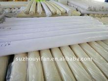 width 240cm 100% spun MJS polyester fabric