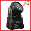 Good quality !!! 18pcs 3w dmx512 moving head light (WLEDM-10)