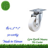 3 inch Swivel, Mini Casters, Small Plastic Wheels for Carts