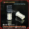 Car 7440-18 SMD 5050 LED Brake Light