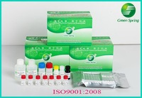 Food Safety Assay Tylosin ELISA test kit 1.5 ppb