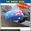 2015 Hot Sell Qualitied Elastic Car Mirror Cover