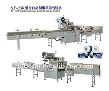 SP-150 Full Automatic Servo Control Single Roll packing Machine